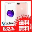 ※〇判定 【新品未使用】 SoftBank版 iPhone 7 Plus 256GB [ローズゴールド] MN6P2J/A 白ロム Apple 5.5インチ