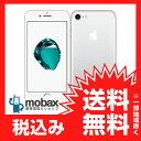 ◆お買得◆※〇判定【新品未使用】docomo版 iPhone 7 32GB[シルバー]MNCF2J/A 白ロム Apple 4.7インチ