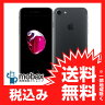 ※△判定 【新品未使用】 au版 iPhone 7 128GB [ブラック] MNCK2J/A 白ロム Apple 4.7インチ