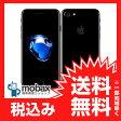 ※△判定 【新品未使用】 au版 iPhone 7 128GB [ジェットブラック] MNCP2J/A 白ロム Apple 4.7インチ