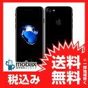 ※〇判定 【新品未使用】SoftBank版 iPhone 7 256GB[ジェットブラック]MNCV2J/A 白ロム Apple 4.7インチ