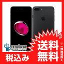 ◆お買得◆※△判定 【新品未開封品(未使用)】docomo版 iPhone 7 Plus 256GB[ブラック]MN6L2J/A 白ロム Apple 5.5インチ