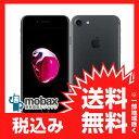 ◆お買得◆※〇判定 【新品未使用】docomo版 iPhone 7 32GB[ブラック]MNCE2J/A 白ロム Apple 4.7インチ