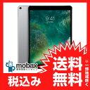 ◆お買得◆【新品未開封品(未使用)】 iPad Pro 10.5インチ Wi-Fiモデル 512GB [スペースグレイ] MPGH2J/A