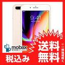 ◆ポイントUP◆《国内版SIMフリー》【新品未開封品(未使用)】 iPhone 8 Plus 256GB [ゴールド] MQ9Q2J/A 白ロム Apple 5...