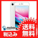 ◆ポイントUP◆※利用制限〇【新品未使用】 au版 iPhone 8 256GB [シルバー] MQ