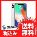 ◆ポイントUP◆《国内版SIMフリー》【新品未使用(開封済)】 iPhone X 256GB [シルバー] MQC22J/A 白ロム Apple 5.8インチ