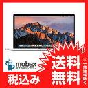 ◆ポイントUP◆【新品未開封品(未使用)】Apple MacBook Pro Retinaディスプレイ 15インチ [Core i7(2.9GHz 4コア)/16GB/SSD 512GB/Touch Bar] シルバー MPTV2J/A