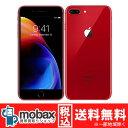 ◆ポイントUP◆《国内版SIMフリー》【新品未開封品(未使用)】iPhone 8 Plus 256GB[レッド]PRODUCT Special Edition ...