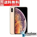 ◆5%還元対象◆《国内版SIMフリー》【新品未開封品(未使用)】 iPhone Xs Max 64GB ゴールド MT6T2J/A 白ロム Apple 6.5インチ