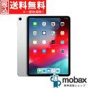 ◆5%還元対象◆【新品未開封品(未使用)】 2018年版 iPad Pro 11インチ Wi-Fiモデル 256GB [シルバー] MTXR2J/A Apple