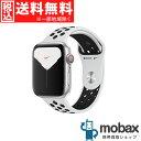 ◆5%還元対象◆【新品未開封品(未使用)】 Apple Watch Nike Series 5 44mm GPS + Cellularモデル MX3E2J/A [シルバーアルミニウムケ..