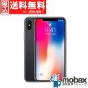 ◆ポイントUP◆《国内版SIMフリー》【新品未開封品(未使用)】 iPhone X 64GB [スペースグレイ] MQAX2J/A 白ロム Apple 5.8イ...