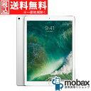 ◆ポイントUP◆【新品未開封品(未使用)】 iPad Pro 10.5インチ Wi-Fiモデル 256GB [シルバー] MPF02L/A Apple