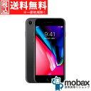 ◆5%還元対象◆《SIMロック解除済》※判定〇【新品未使用】 au iPhone 8 64GB [スペースグレイ] MQ782J/A 白ロム Apple 4.7インチ(SIMフリー)