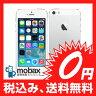 ※Apple保証期限切れ【新品未使用】 docomo iPhone 5s 16GB シルバー ME333J/A ☆白ロム