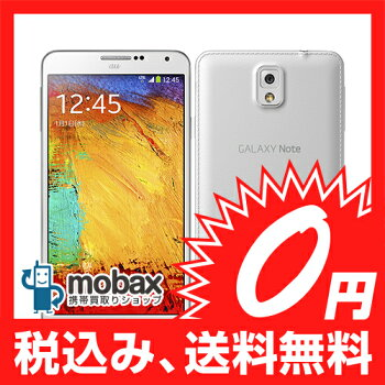 auGALAXYNote3SCL22[クラシックホワイト]