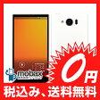 ※〇判定 【新品未使用】 au AQUOS PHONE SERIE mini SHL24 [ホワイト]白ロム