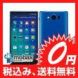 ※〇判定 【新品未使用】 au AQUOS PHONE SERIE mini SHL24 [ブルー]白ロム