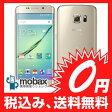 ※保証書未記入 ※〇判定 【新品未使用】au Galaxy S6 edge SCV31 32GB [ゴールドプラチナ] 白ロム