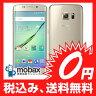 ※保証書未記入※△判定 【新品未使用】au Galaxy S6 edge SCV31 64GB [ゴールドプラチナ]白ロム