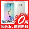 ※訳あり※〇判定 【新品未使用】au Galaxy S6 edge SCV31 32GB [ホワイトパール]白ロム