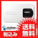 ※保証書未記入 ※〇判定 【新品未使用】UQ WiMAX2+ Speed Wi-Fi NEXT WX02 [パールホワイト]NAD32 白ロム Wi-Fiルーター