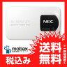 ※クレードルセット品 ※保証書未記入※〇判定 【新品未使用】UQ WiMAX2+ Speed Wi-Fi NEXT WX02 [パールホワイト]NAD32 白ロム Wi-Fiルーター