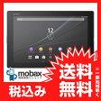 ※△判定 【新品未使用】au Xperia Z4 Tablet SOT31[ブラック]白ロム