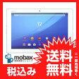 ※△判定 【新品未使用】au Xperia Z4 Tablet SOT31[ホワイト]白ロム