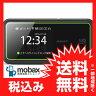 ※〇判定 【新品未使用】UQ WiMAX2+ Speed Wi-Fi NEXT W02 [グリーン]HWD33 白ロム Wi-Fiルーター