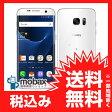 ★訳あり※△判定 【新品未使用】 au Galaxy S7 edge SCV33 [ホワイトパール] 白ロム