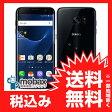 ※〇判定 【新品未使用】 au Galaxy S7 edge SCV33 [ブラックオニキス] 白ロム