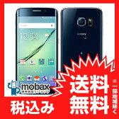 ※〇判定 【新品未使用】au Galaxy S6 edge SCV31 64GB [ブラックサファイヤ] 白ロム