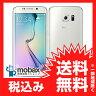 ※〇判定 【新品未使用】au Galaxy S6 edge SCV31 64GB [ホワイトパール] 白ロム