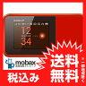 ※保証書未記入 ※〇判定 【新品未使用】WiMAX2+ Speed Wi-Fi NEXT W03 [オレンジ]HWD34 白ロム Wi-Fiルーター