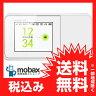 ※保証書未記入 ※〇判定 【新品未使用】WiMAX2+ Speed Wi-Fi NEXT W03 [ホワイト]HWD34 白ロム Wi-Fiルーター
