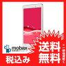 ※〇判定 【新品未使用】 au タブレット Qua tab PX [ピンク] 白ロム LGT31