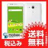 ※〇判定 【新品未使用】 au Qua phone PX LGV33 [ホワイト] 白ロム