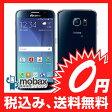 【新品未使用】docomo Galaxy S6 SC-05G [ブラックサファイア]