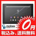 【新品未使用】docomo SONY Xperia Z4 Tablet SO-05G ブラック 白ロム