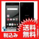 ※〇判定【新品未使用】docomo Xperia Z5 Premium SO-03H [ブラック] 白ロム