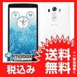 ※〇判定【新品未使用】Disney Mobile on docomo DM-01G [ピュアホワイト] 白ロム