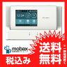 ※〇判定【新品未使用】 docomo モバイルWi-Fiルーター Wi-Fi STATION N-01H [ホワイト] 白ロム