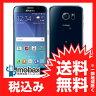 ※〇判定【新品未使用】docomo Galaxy S6 SC-05G [ブラックサファイア]