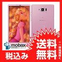 ※〇判定【新品未使用】Disney Mobile on docomo SH-02G [ライト ピンク]☆白ロム☆