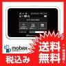 ※〇判定【新品未使用】 docomo HUAWEI Wi-Fi STATION HW-02G [ホワイト] ☆白ロム