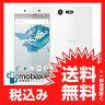※〇判定 【新品未使用】 docomo Xperia X Compact SO-02J [ホワイト] 白ロム