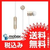 【新品未開封品(未使用)】Beats urBeats 2世代 MK9X2PA/A B0547 [ゴールド] インイヤーヘッドフォン