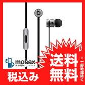 【新品未開封品(未使用)】Beats urBeats 2世代 MK9W2PA/A B0547 [スペースグレイ] インイヤーヘッドフォン